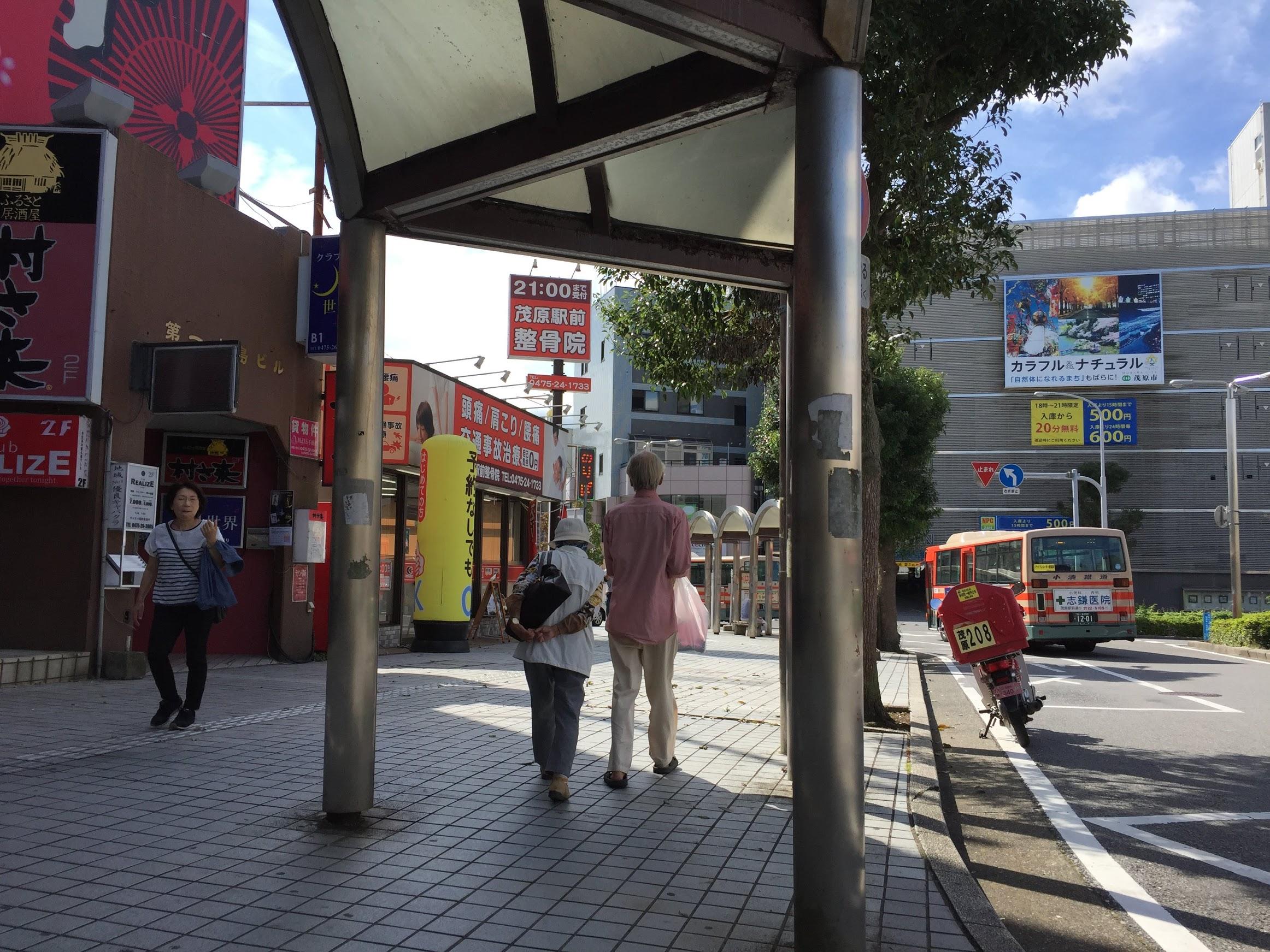 Nach Chiba zum Retreat | story.one