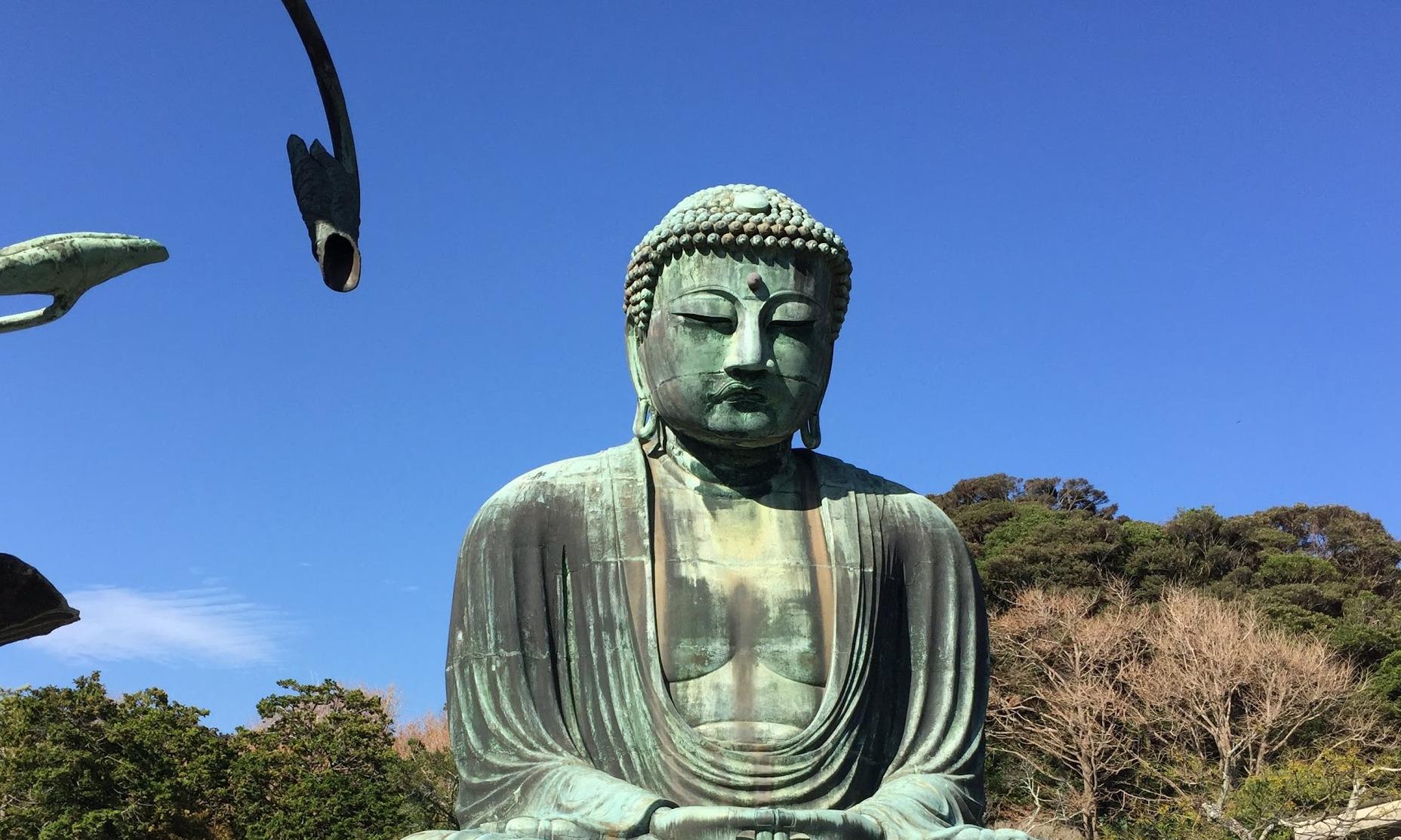 Kamakura | story.one
