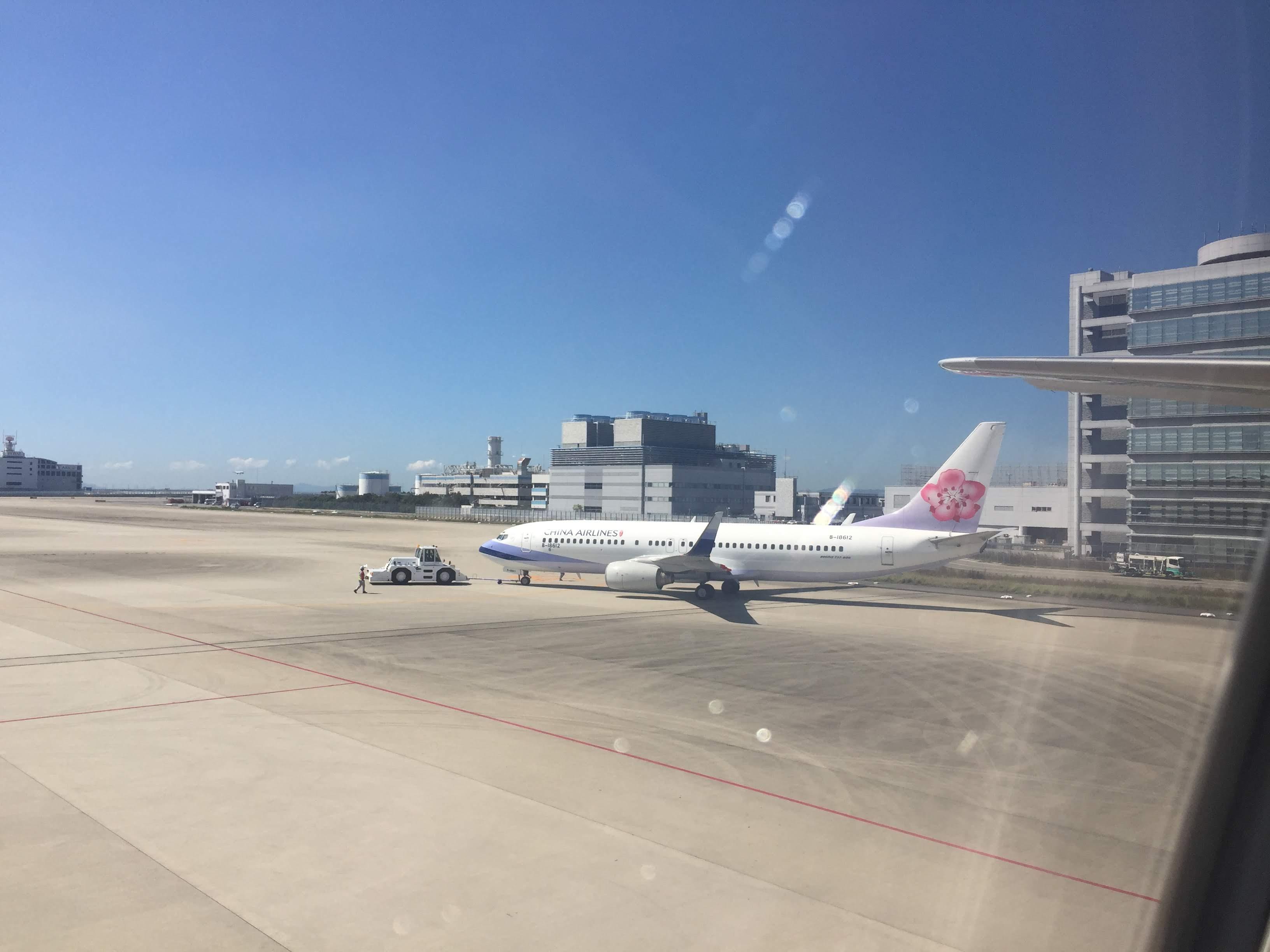 Taifunwarnung für Osaka | story.one