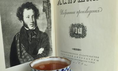 Ein Liebesgedicht von Puschkin | story.one
