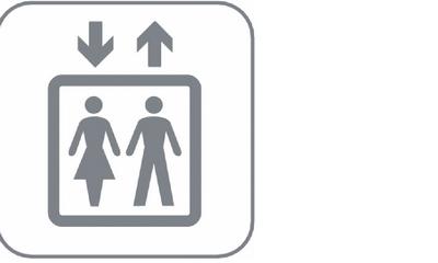 Keine Sprachpolizei im Aufzug | story.one