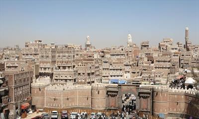 Sana'a - Unesco Weltkulturerbe seit 1988 | story.one