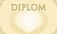 Kampf ums Diplom   story.one